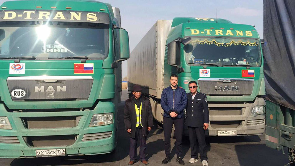 DTRANS-Russia-China-01