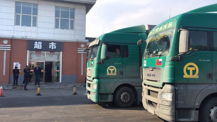DTRANS-Russia-China-02