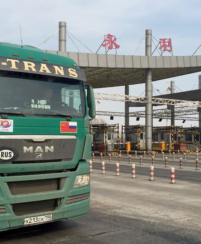 DTRANS-Russia-china-03