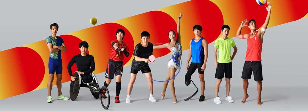 Global-Team-Toyota-Athlete-(1)