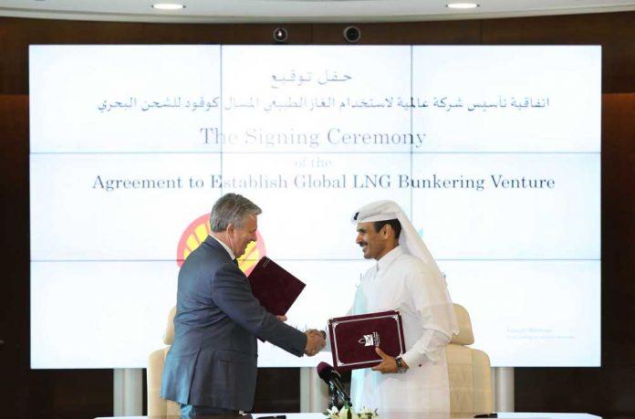 Shell ve Katar Petrolleri işbirliği