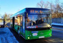 Allison-Transmission_LNG-Otobus_Gorsel-1
