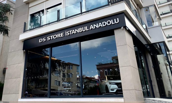 DS-Store-1