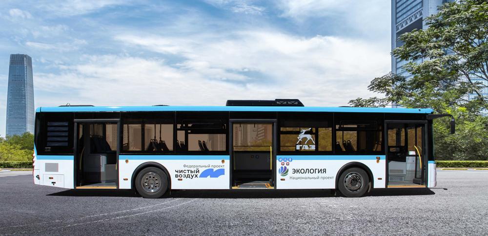 gaz-lng-bus