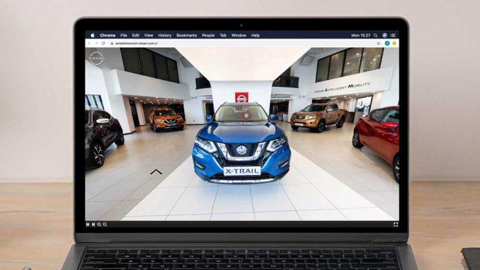 Nissan_Shop_Home