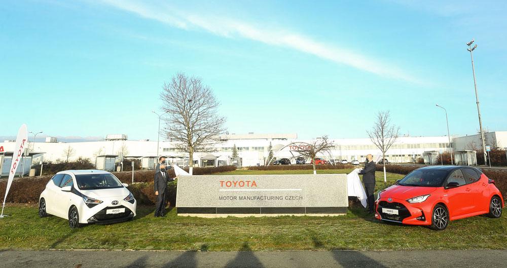 Toyota-Motor-Manufacturing-Czech-Republic-(1)