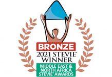 MESA21_Bronze_Winner